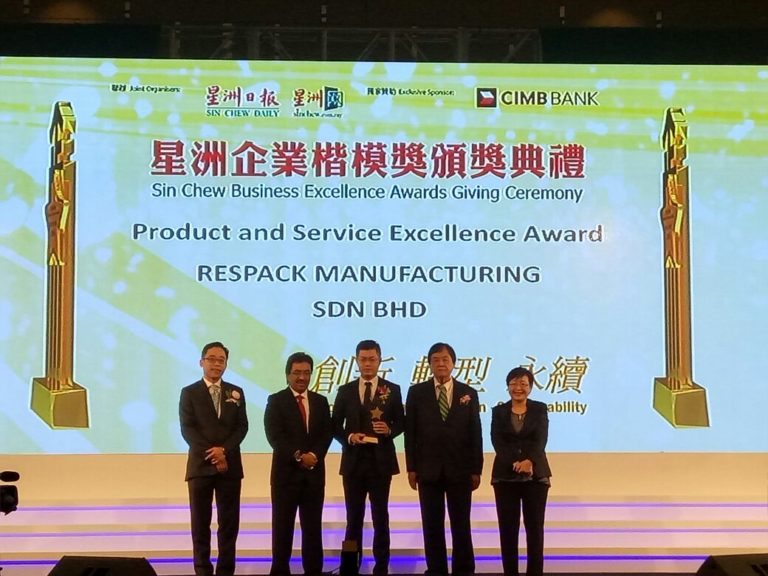 Sin Chew Business Excellence Awards 2016 - Respack